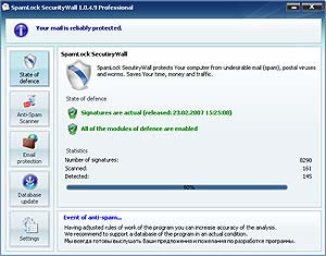 SpamLock Security Wall screenshot: spam, anti-spam, guard, software, lock, spamlock, email, e-mail,